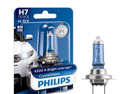 PHILIPS Лампа автомобильная галогенная H7 12V 55W PX26d Crystal Vision, в блистере, 1 шт.