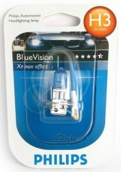 PHILIPS Лампа автомобильная галогенная H3 12V 55W Blue Vision Ultra, в блистере, 1 шт.