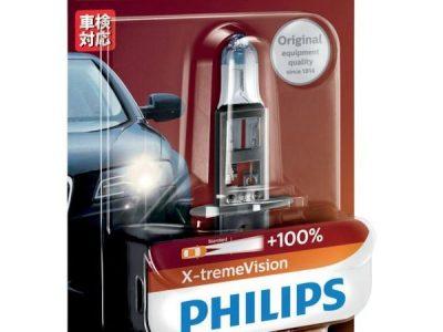 PHILIPS Лампа автомобильная галогенная H1 12V 55W 4000 K Blue Vision Ultra  в блистере, 1 шт.