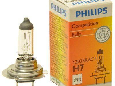 PHILIPS Лампа автомобильная галогенная  H7 12V 80W PX26d Rally, 1 шт.