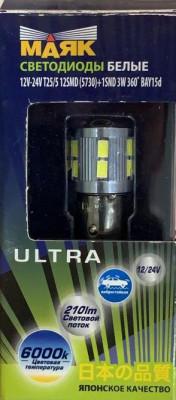МАЯК Лампа автомобильная светодиодная 12V 9W T25/5 12SMD
