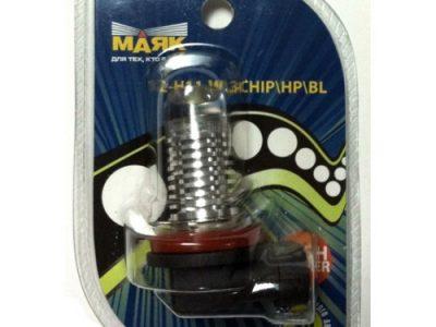 МАЯК Лампа автомобильная светодиодная 12V H11-W/3CHIP/HP/BL