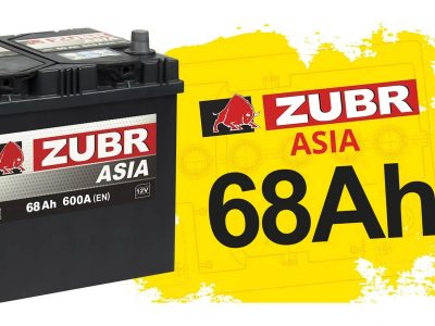 ZUBR Аккумуляторная батарея автомобильная 68 A/h прямая полярность Asia