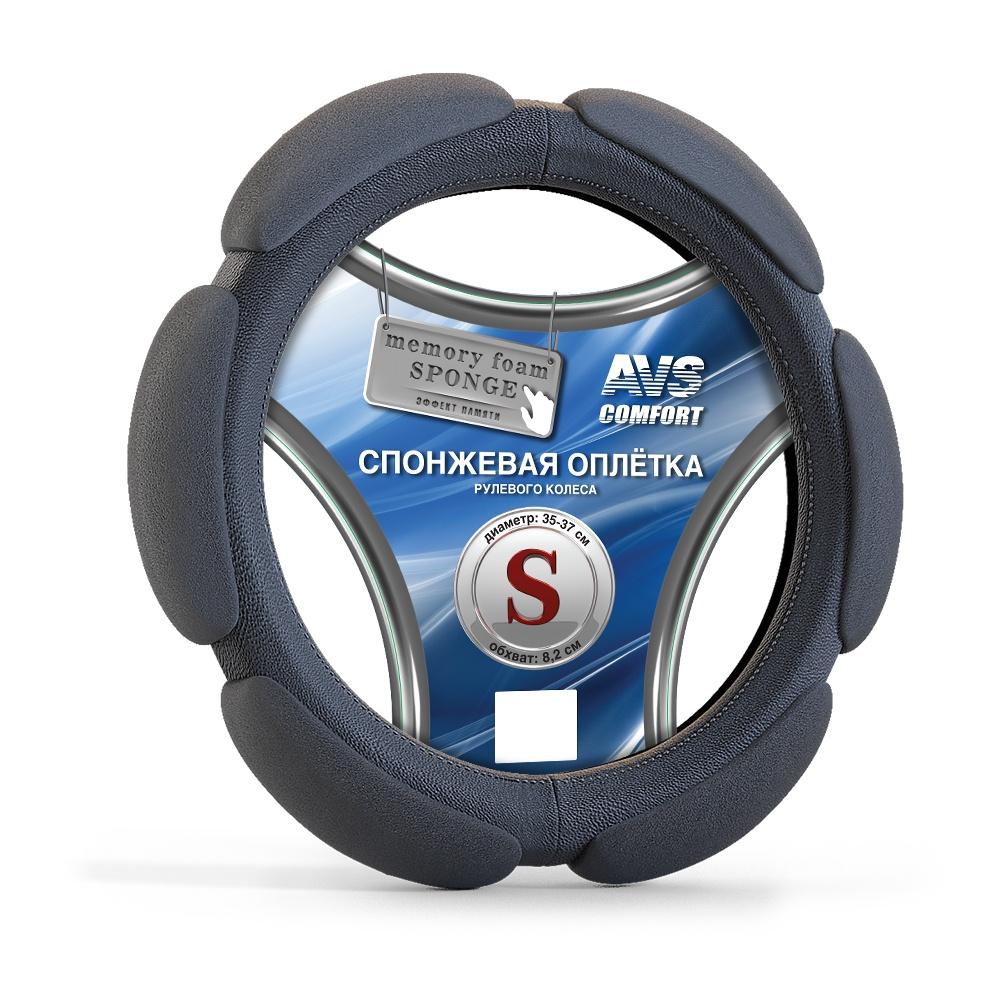 AVS Спонжевая оплетка руля (размер S, серый) SP-426S-GR