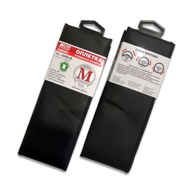 AVS Оплетка на руль (размер M, черный) (эко-кожа) GL-304M-B