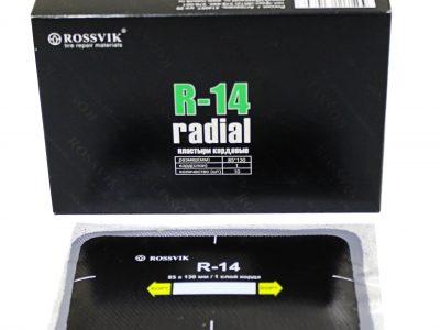 ROSSVIK Пластырь кордовый радиальный R-14, 85мм х 130мм