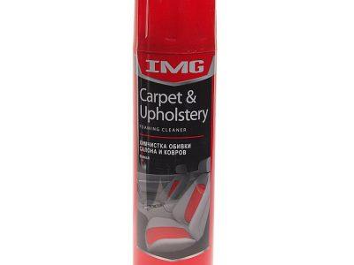 IMG Очиститель обивки салона и ковров «Пенный» (аэрозоль) 650мл IMG