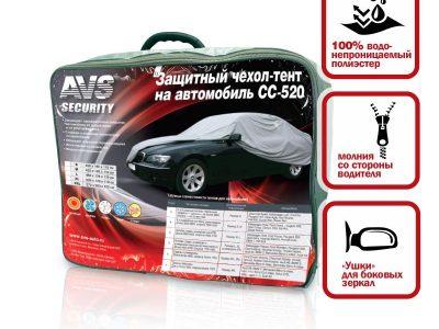 AVS Тент-чехол на автомобиль водонепроницаемый «2XL» 508х178х119см, СС-520
