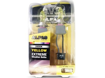 AVS Газонаполненные лампы H7 2800К ALTAS жёлтый «Максимальная освещённость», комплект 2шт AVS ALFAS