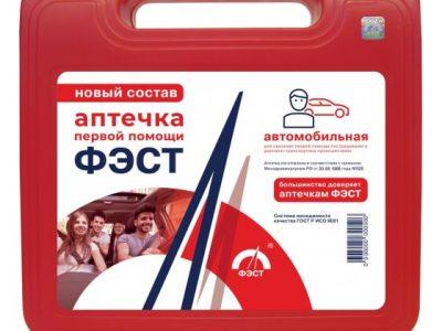 ФЕСТ Аптечка автомобильная красный футляр, новый состав, 2124
