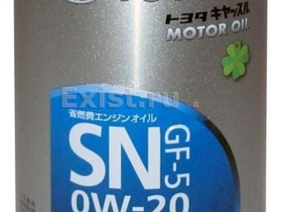 TOYOTA Моторное масло Motor Oil SAE 0w20 1л Full-synthetic